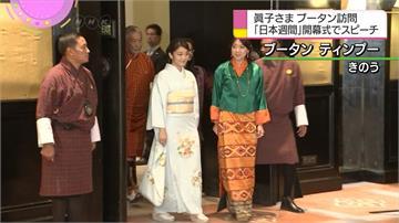 女性皇族婚後降為平民 日本皇室陷人口危機