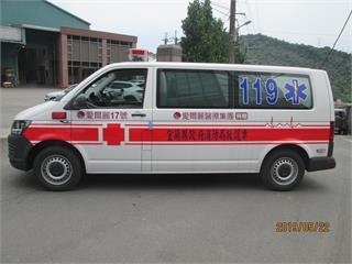 愛爾麗捐贈救護車17號 持續散播溫暖不間斷