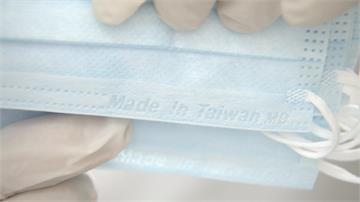 藥局明天開賣 雙鋼印口罩到貨了10月12日網路預購 11月1日起自由買賣!