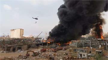 貝魯特大爆炸後1個多月 港區又爆嚴重火警