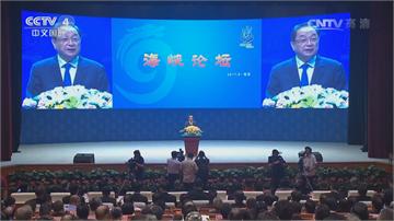 堅持親中無視台灣主流民意 新黨、親民黨執意出席海峽論壇