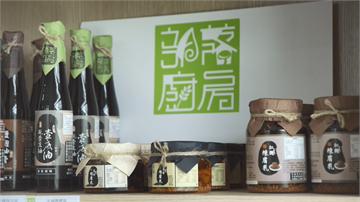 【預告】打造部落廚房品牌 王翊諠致力將原民健康農特產品推廣出去|土地的微笑|EP12