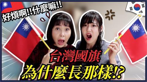 台灣選手奪金搶銀!奧運頒獎升上的竟非國旗 愛台韓媽傻眼氣哭:好心痛