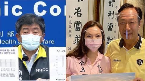 快新聞/郭台銘捐BNT疫苗申請文件送達 陳時中:食藥署已收件審查中
