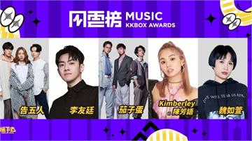 KKBOX風雲榜主題「放大聲音」 魏如萱:希望大家好運變得很大