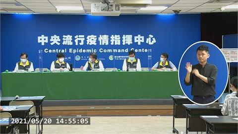 快新聞/手譯員記者會上「未戴口罩」屢被質疑 台灣聾人聯盟聯合聲明回應了