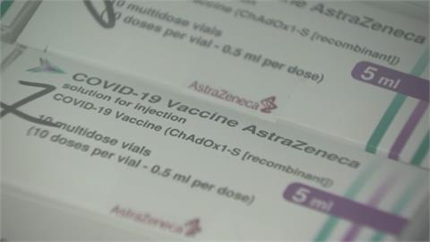 AZ疫苗公布美試驗結果 防有症狀有效率79% 防重症有效率100%