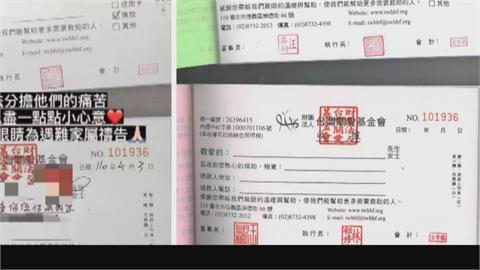 惡劣! 網紅假捐款150萬被抓包 收據疑P圖