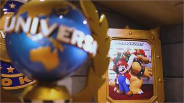 """終於等到! 日本環球影城""""任天堂樂園"""" 明年2月4日開幕"""