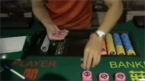 警攻堅破獲線上百家樂賭場超正美女荷官超吸「金」吸