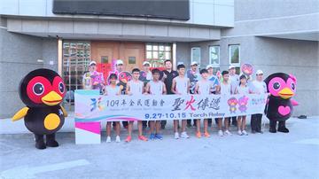 全民運動會聖火抵達台東 田徑小將扛下傳遞重任