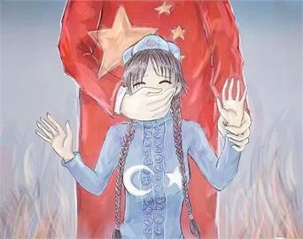 比賽畫「想像中國」惹反感 土耳其歪樓哏圖猛發