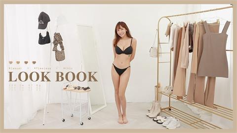 「台灣版LookBook」超香!林襄換8造型一刀未剪 網狂讚:比韓國更好看