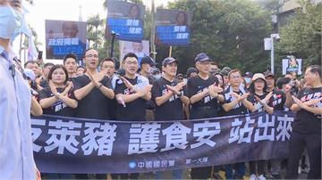 快新聞/國民黨赴總統府送「萊豬辯論邀請函」 民進黨:詢答就是最好的辯論