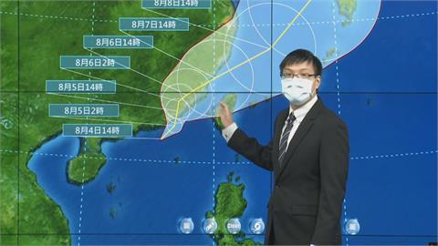 快新聞/「盧碧」暴風圈引大雨襲中南部! 「3縣市」明午後恐發陸警