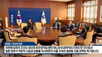 日韓槓上!不滿遭日本下隔離令 南韓取消免簽待遇