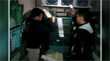 後埔戰鬥雞排爆用過期食材 封存近3噸雞肉