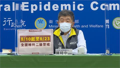 快新聞/陳時中宣布全國二級警戒延長至8/23 游泳池8/10起可開放