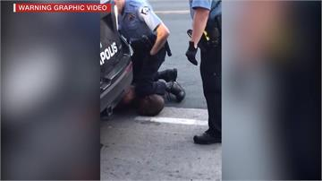 快新聞/美警暴力致死案 家屬公布獨立驗屍結果:死於窒息