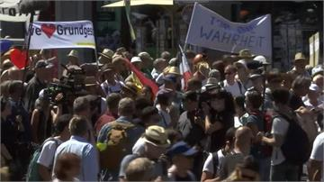 武漢肺炎/反對政府的防疫規範!德國民眾上街示威要「自由」