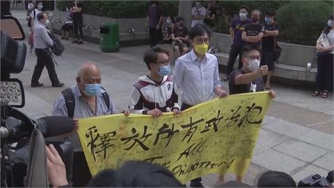 黎智英認罪!價值11億股份遭凍結 香港壹傳媒集團宣布暫時停牌