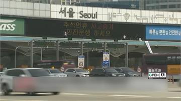 南韓中秋連假防疫再升級!國道休息站禁內用、夜店酒吧強制關閉