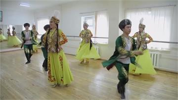 烏茲別克百年傳統舞蹈 「拉思集」動起來!