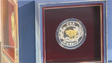 辛丑牛年套幣、金鑽條塊亮相!銀幣採用畫家張克齊作品象徵平安