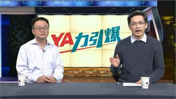 YA力引爆/接任秘書長!羅文嘉網路專訪:捍衛民主 民進黨比較可靠