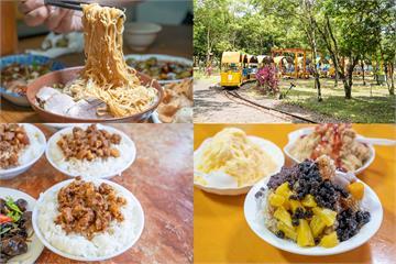 花蓮三天兩夜!瑞穗可以這樣玩 悠哉鳳梨田小火車;玉里麵、張家滷肉飯、雪花冰在地美食吃不停
