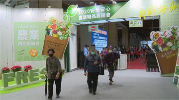 農產展銷「禁止試吃試喝」沒試吃怎麼買?配合防疫人潮減