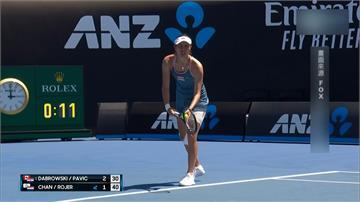 詹家姊妹女雙、混雙出局 澳網台將賽程結束