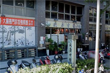 快新聞/盛唐中醫診所遭勒令停業2個月 台中再爆九褔中醫病患「重金屬含量超標」
