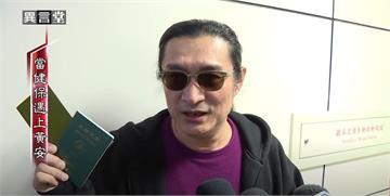 異言堂/嫌台灣卻愛健保 健保將增《黃安條款》?