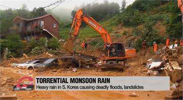 南韓暴雨繼續淹 昨天又有多人因土石流罹難