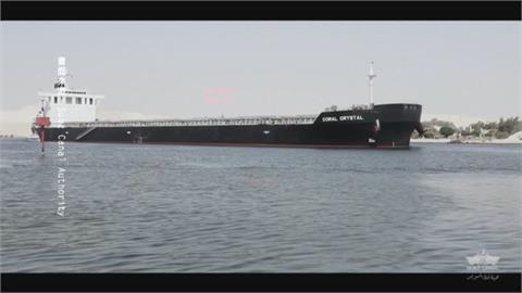 長賜輪卡航道近半年後 蘇伊士運河又有貨輪擱淺