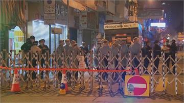 疫情爆!香港累計病例恐破萬 佐敦指定區局部封城「強制檢測」