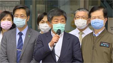 快新聞/談及17年前的SARS慘痛記憶 陳時中:歷史教訓讓台灣有「本錢」來對抗疫情