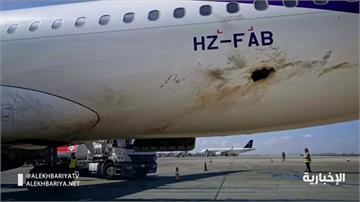 遭葉門叛軍無人機攻擊!沙烏地機場民用飛機起火