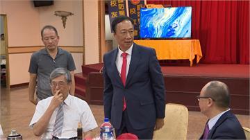 出席國防醫學院校友大會 郭台銘積極搶軍人票