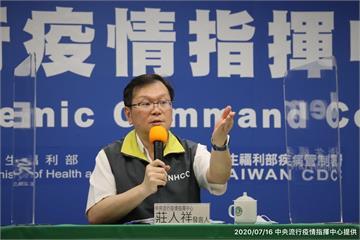 快新聞/新增1名境外移入! 40歲男性赴中國工作返台確診