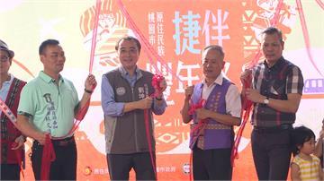 推廣原住民文化 桃園市舉辦「捷伴豐年祭」活動