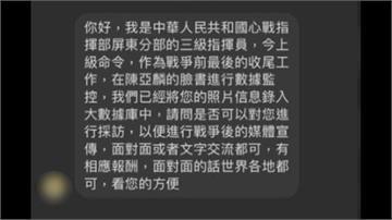 李孟居「被道歉」陳明通 :停止政治炒作不敢評論?馬:不太了解實情