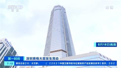 深圳賽格大廈拆樓頂桅杆 專家:可解決震動問題
