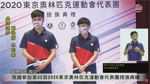 快新聞/東奧「桌球混雙」首次登場 鄭怡靜、林昀儒:我們準備好了