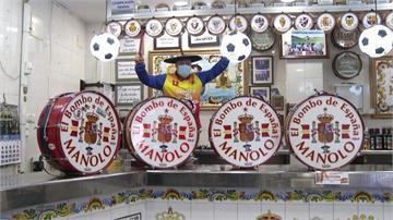 自營酒吧不敵疫情得收攤 死忠足球迷盼募款隨西班牙隊加油