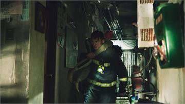 《火神的眼淚》超前導預告釋出 溫昇豪、林柏宏扛傷患出入火場畫面震撼