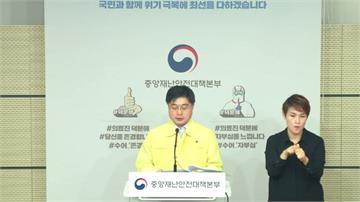 梨泰院群聚感染破百人!南韓宣布延後到校上課