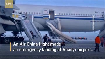 機上傳火警旅客拔腿狂奔 中國國航、南方航空各搞烏龍