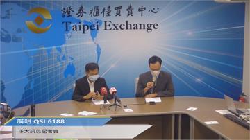 廣明遭美判賠惠普131億元 陸行之建議:交保護費了事